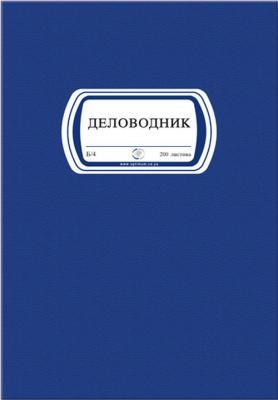POSLOVNE KNJIGE - DELOVODNIK 200L